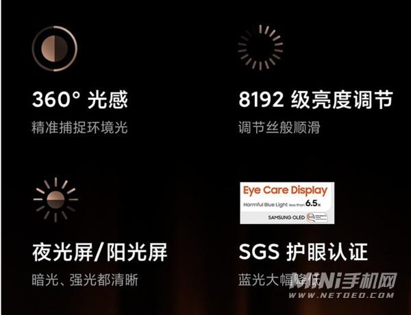红米k40pro+多少级亮度调节-屏幕峰值亮度多少