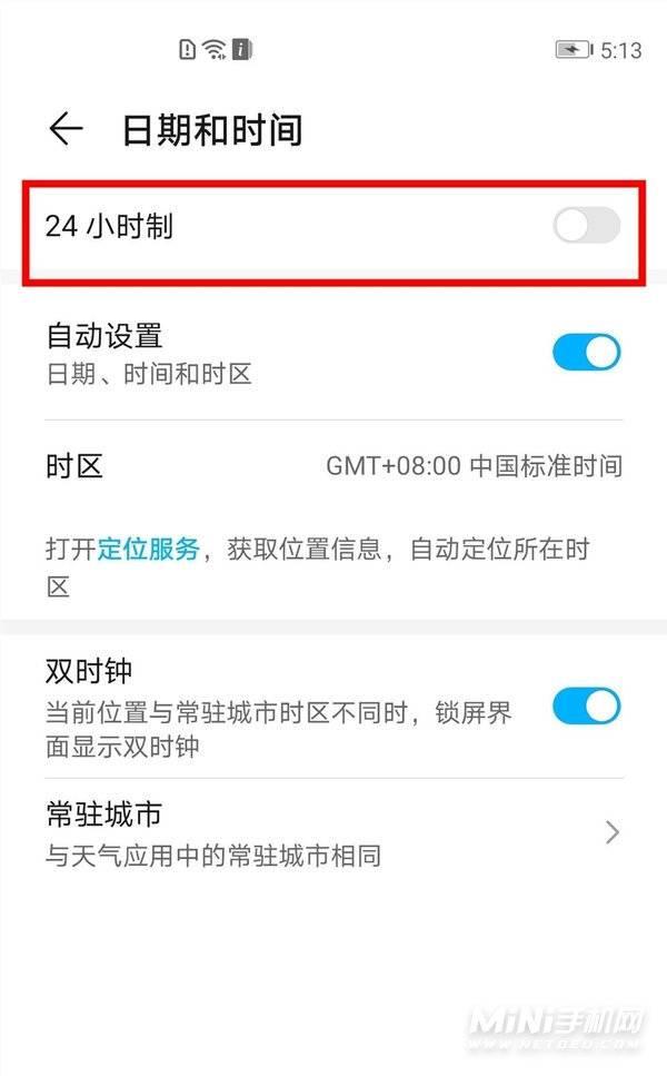 荣耀v40怎么设置24小时-24小时在哪里设置