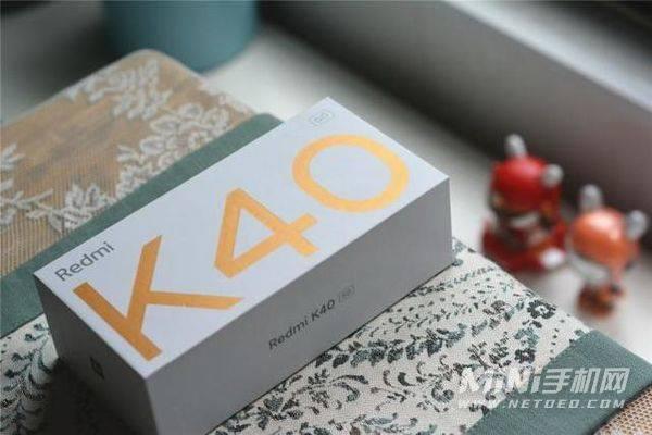 红米k40支持内存扩展吗-支持内存卡吗