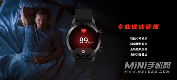努比亚红魔手表多重-屏幕尺寸多少