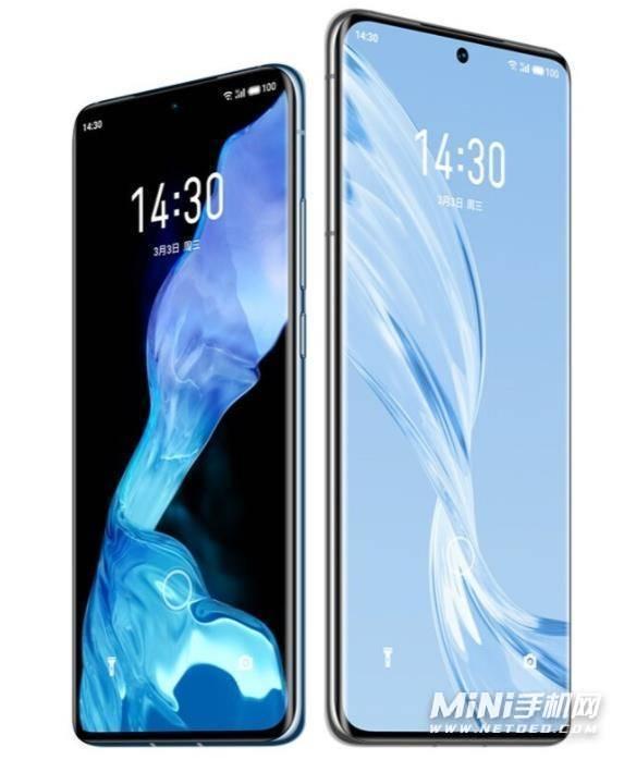 魅族18x有多重-手机尺寸是多少
