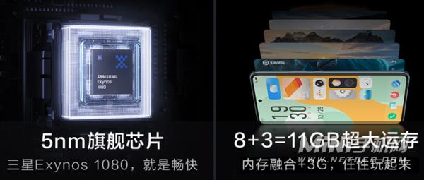 vivox60和华为nova7pro哪个好-参数对比-区别是什么