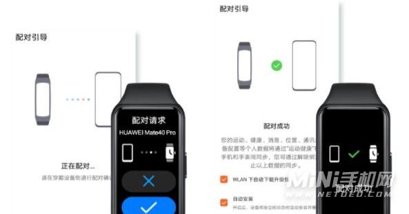 荣耀手环6怎么连接手机-怎么充电