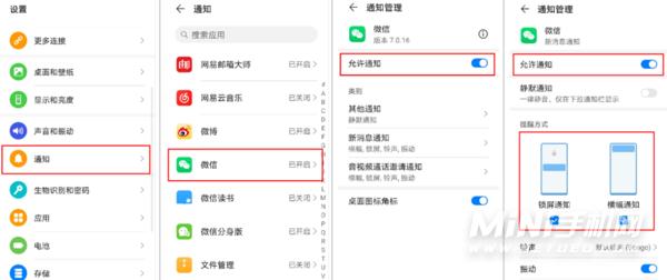 荣耀手环6微信提示怎么设置-怎么查看微信消息