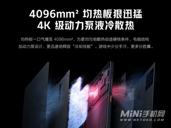 红米k40pro+与iqoo7对比-哪款性价比更高-怎么选择