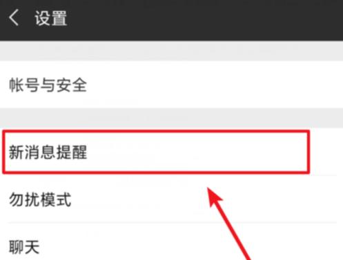 华为手环B6支持微信吗-怎么看微信