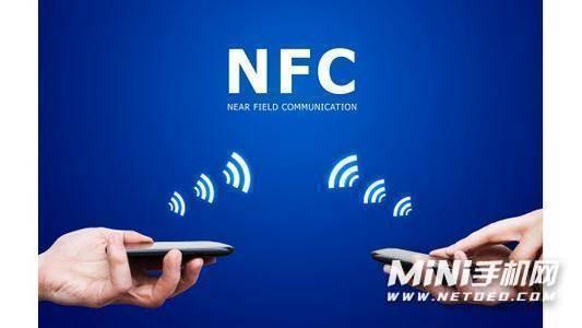 谷歌Pixel6支持NFC吗-有红外功能吗