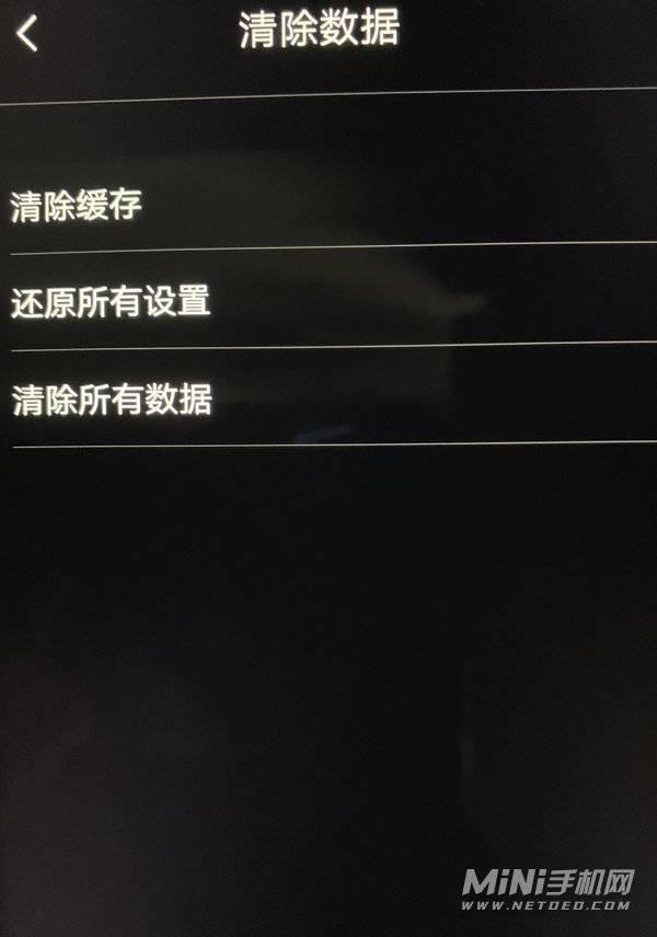 iqoo8pro怎么双清-双清设置方式
