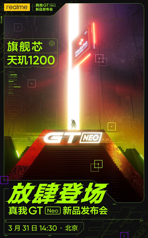 realmeGTNeo支持5G吗-支持双卡双待吗
