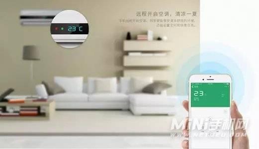 iQOOZ3支持NFC吗-支持红外遥控吗