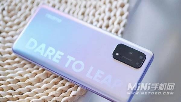 RealmeX9Pro支持5G吗-支持双卡双待吗