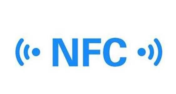 RealmeX9Pro支持NFC吗-支持红外遥控吗