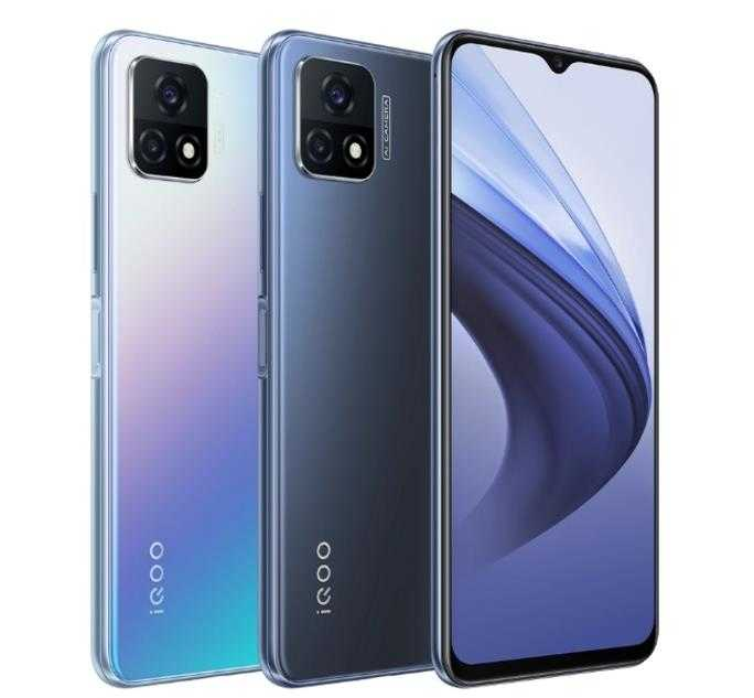 iQOOU3x多少钱-售价多少