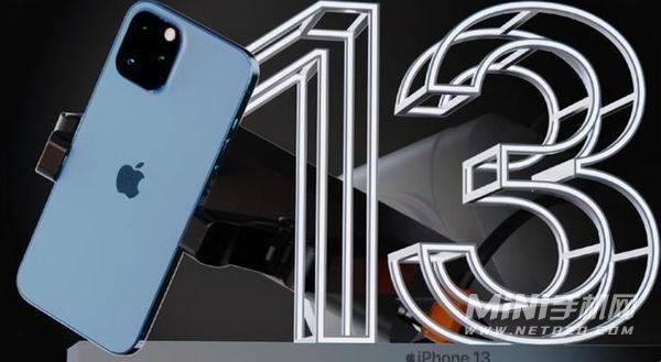 iPhone13电池容量多少-电池会增大吗