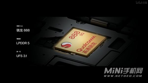 骁龙780G和骁龙888哪个好-区别是什么-参数对比