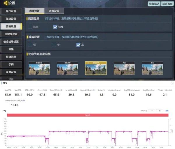 荣耀V40轻奢版玩游戏怎么样-游戏测评