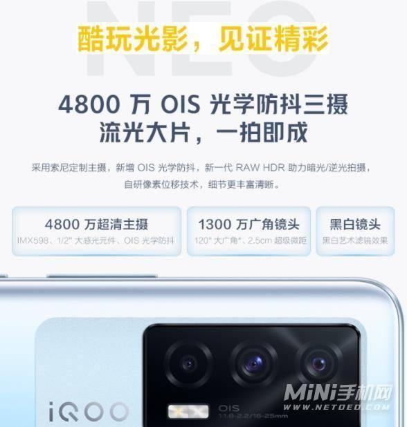 小米11青春版和iQOONeo5哪个好-哪个更值得入手