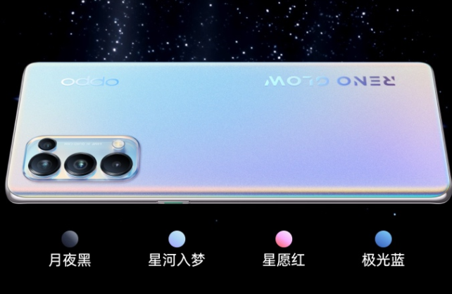 OPPOReno6Pro+支持NFC吗-有红外吗