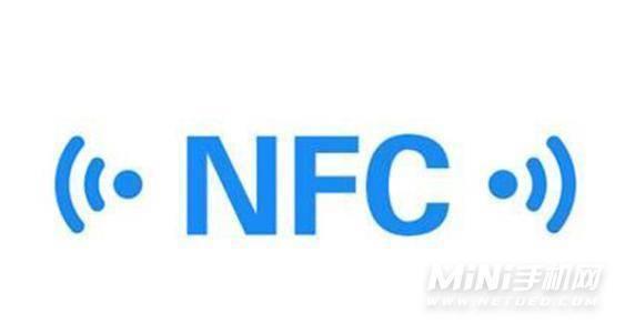 vivoX70支持NFC吗-有没有红外吗