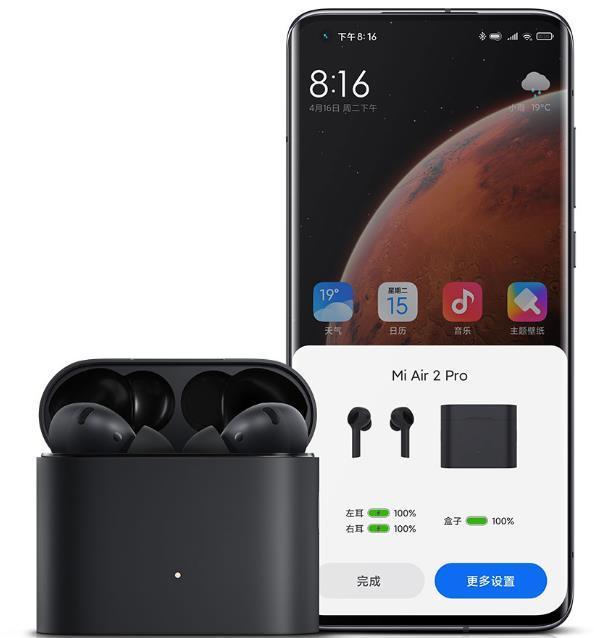 小米Air3Pro耳机有什么功能-使用教程