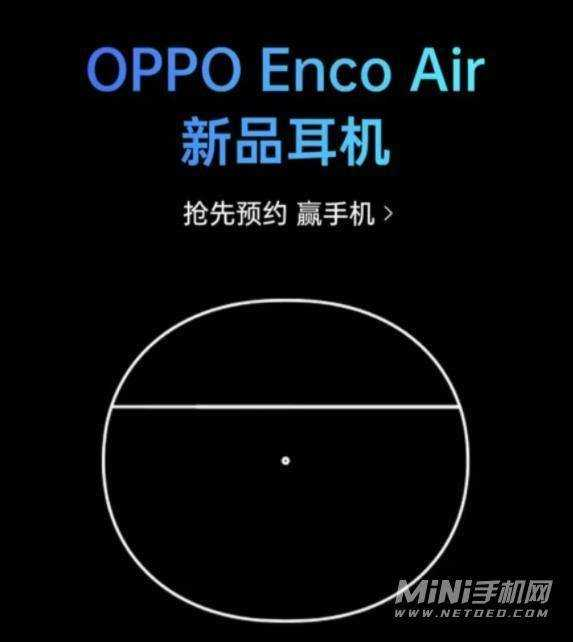 OPPOEncoAir支持防水吗-防水性能怎么样