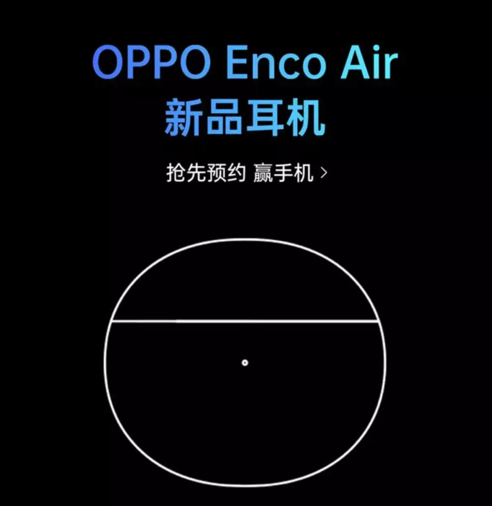 OPPOEncoAir支持降噪吗-降噪怎么样