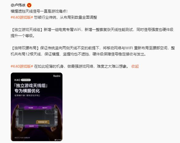 红米K40游戏增强版信号怎么样-网络信号提升大吗