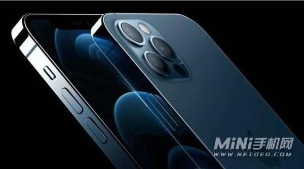 iphone13和iphone12pro区别-哪款更值得入手