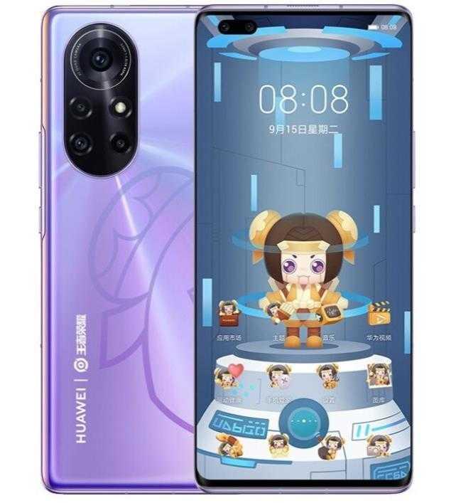 华为nova8Pro 4G版多少钱-售价多少