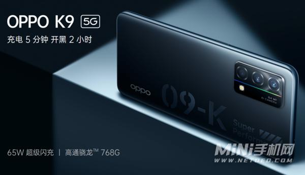 OPPOK9耗电严重吗-电池待机多久