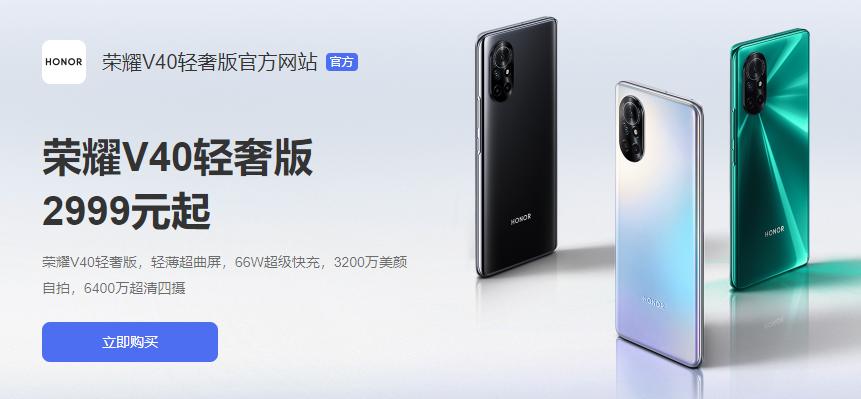 荣耀v40轻奢版怎么设置微信视频美颜-支持微信视频美颜吗