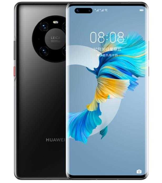 华为Mate40Pro 4G版支持NFC吗-有红外功能吗