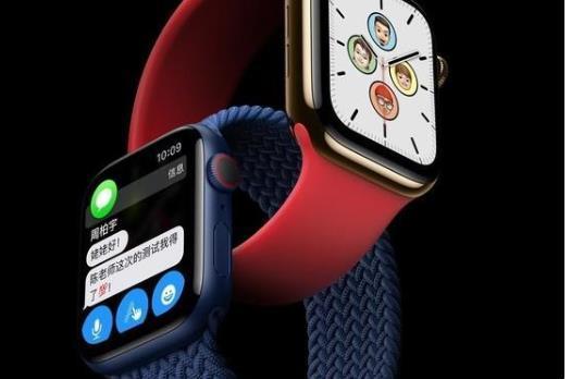 AppleWatchSeries7多少钱-售价多少