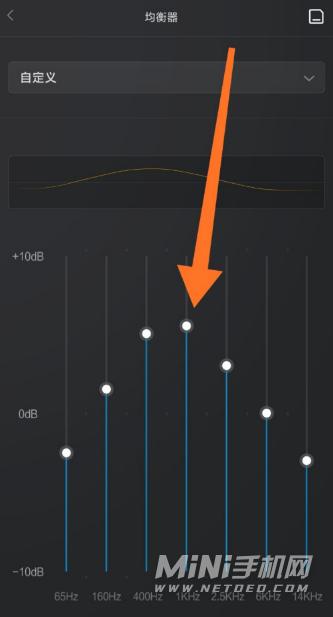 小米10s怎么设置均衡器音效-均衡器开启方式