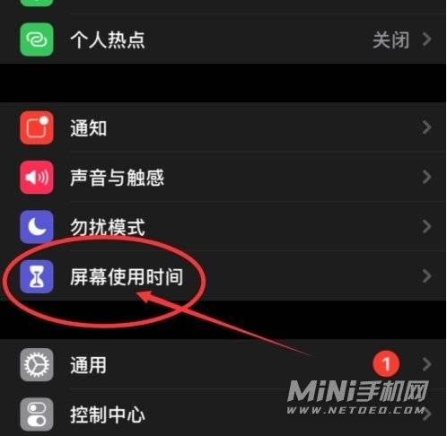 iphone13怎么拦截骚扰电话-拒接陌生电话方式