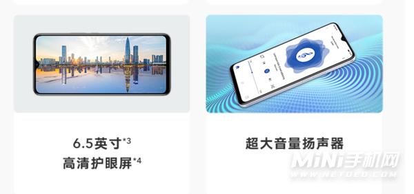 荣耀play5t活力版和畅玩20 4G版哪个好-哪款更值得入手-参数对比