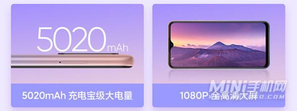 荣耀畅玩20 4G和红米9哪个好-区别是什么-参数对比