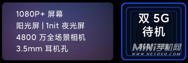 荣耀play5t活力版和红米note9哪个好-哪款更值得入手-参数对比