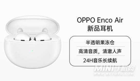 OPPOEncoAir怎么调节音量-音量大小在哪里设置
