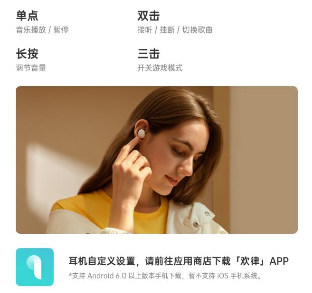 OPPOEncoAir灵动版怎么连接手机-可以连接苹果手机吗