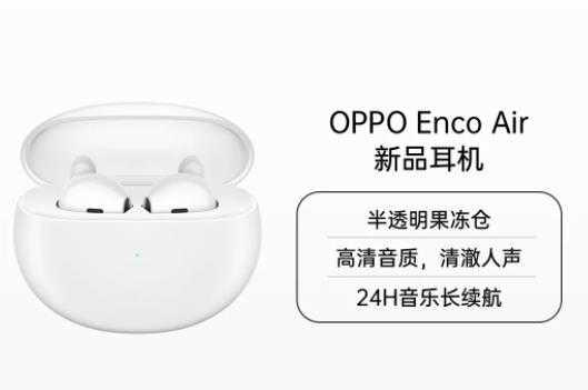 OPPOEncoAir怎么查看电量-剩余电量查看方式