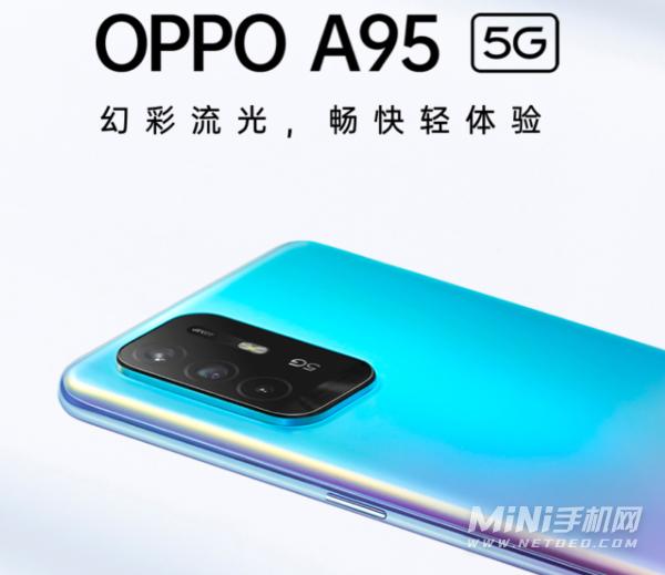 oppoa95支持闪充吗-支持哪些充电协议