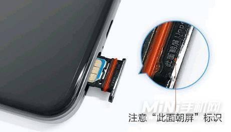 vivoX60Pro怎么插卡-电话卡怎么装