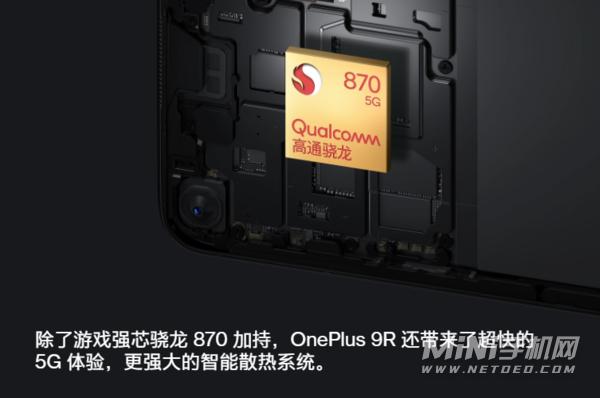 一加9r支持n28吗-支持哪些5G频段