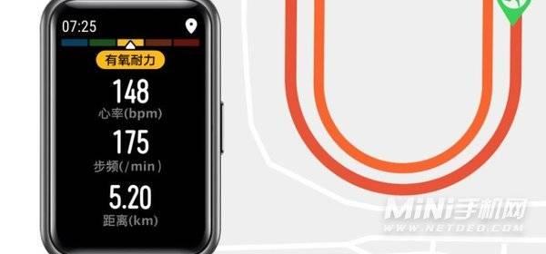 华为fit智能手表功能怎么-功能好用么