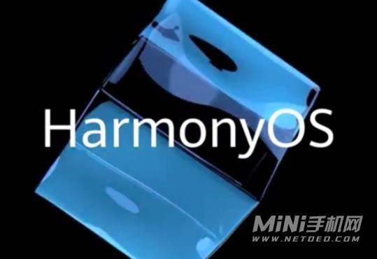 鸿蒙OS 2.0测试版新增机型-鸿蒙OS 2.0测试版有哪些特性
