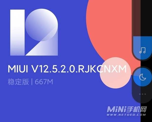 RedmiK30Pro可以更新MIUI112.5么-支持MIUI12.5么