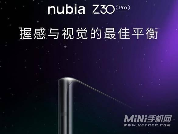努比亚Z30Pro相机参数-相机详情