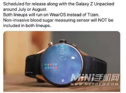 三星Watch4支持血糖监测么-有血糖监测功能么