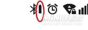 小米FlipBudsPro怎么查看电量-剩余电量查看方式